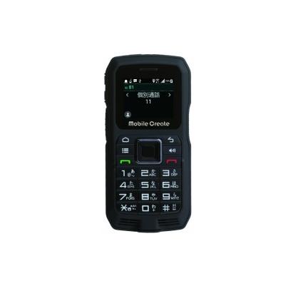 IM-530