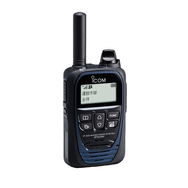 IP501H
